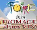 50ème édition de la Foire aux Fromages et aux Vins de Coulommiers !